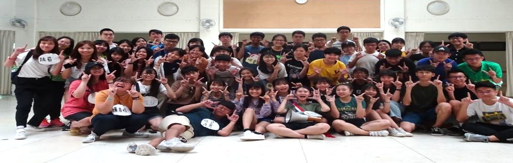 108_Welcome_camp.jpg